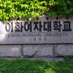 Call for Award: EWHA_KACA RESEARCH