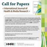 CfP: International Journal of Health & Media Research