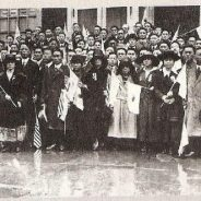 [CfP] Edited Book Series: Korean Diaspora Across the World