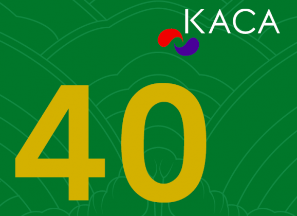 KACA 40th Anniversary Conference Program