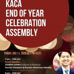 Invitation to KACA's End of Year Celebration Assembly