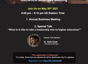 Invitation to 2021 KACA-ICA Business Meeting